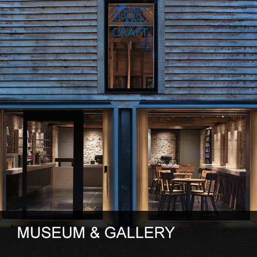 Museum & Gallery Lighting Design